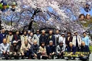 15-04       外堀会 花に集う  (12).jpg