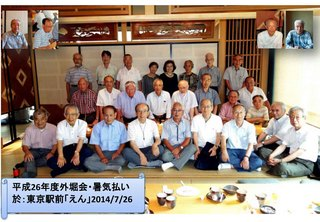 2014-7外堀会暑気払い写真-2.jpg