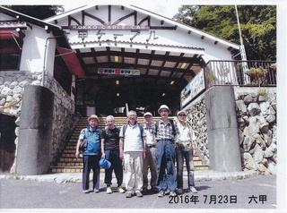 Kansai-rokou_0001.jpg