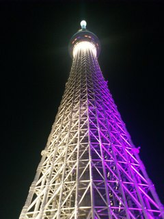Skytree-ooba.JPG