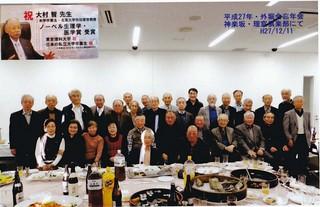 Sotoborikai2015-12-9.jpg